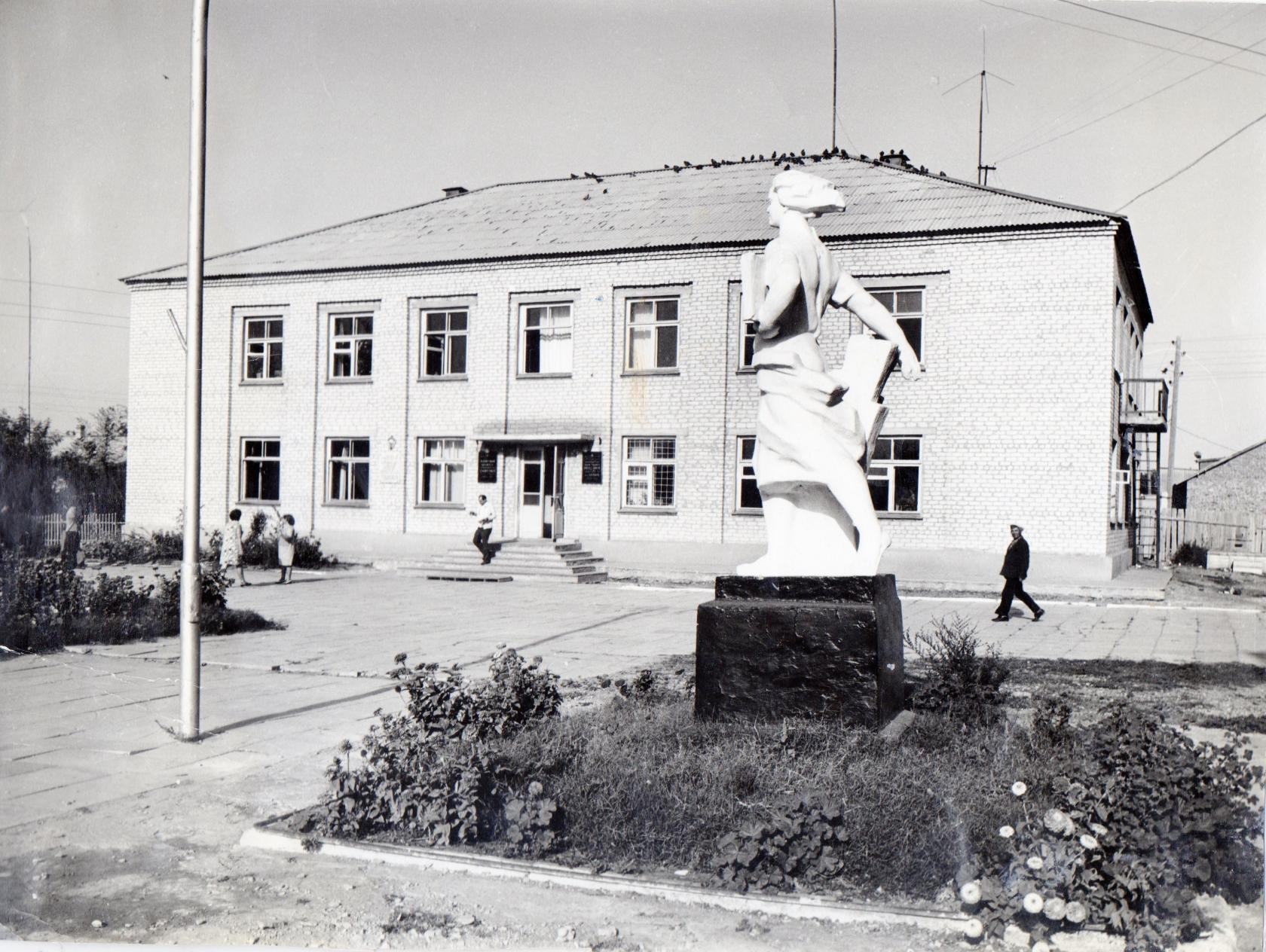 kolhozhall